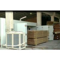 守恒木材烘干机厂家 大型隧道式高温热泵烘干设备 木材干燥箱价格