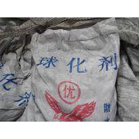 球化剂-增碳剂-除渣剂-冒口保温覆盖剂-铸造辅助材料