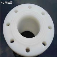 塑料容器 聚乙烯水箱酸碱罐化工桶加药箱 专属PE焊接法兰接口