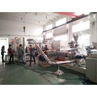 昆山兵仕机械_塑胶跑道生产线价格_塑胶跑道生产线厂家
