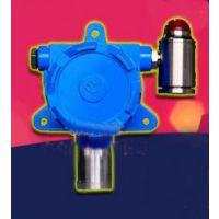 阿图什防爆型气变送器化氢探测器强烈推荐