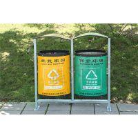 美天校园垃圾桶果皮箱