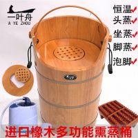 润泽泡脚木桶妇科橡木熏蒸桶按摩蒸脚桶洗脚盆加高带盖加热足浴桶