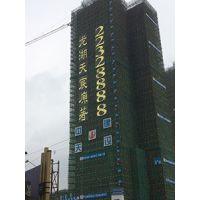 高楼层发光字制作 高楼盘网灯字制作 高楼外墙广告字制作
