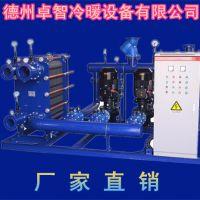 济南卓智 容积式生活热水换热器 整体式换热机组 生产厂家