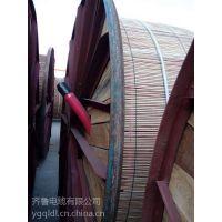 供应齐鲁牌裸铜线多芯交联塑料绝缘聚氯乙炔护套电力电缆蝶形 KYJVP-B 4*1.6