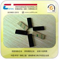 P8020RFID UHF超高频电子标签 无源 远距离抗金属标签防金属标签
