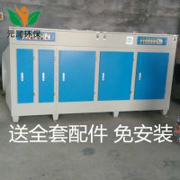 河北厂家直销光氧废气净化器 UV光解废气处理设备