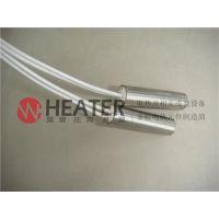电热管工厂直销昊誉非标定制220V单头电热管