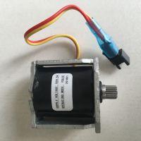 江苏和成感应蹲便器维修AF926大便感应器电磁阀 蹲便感应器线圈