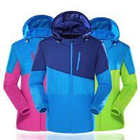 雷宾迪春夏新款皮肤风衣男女式防风防紫外长袖薄外套运动户外跑步服