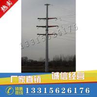 输变电线路钢杆10KV十字分支钢管杆 电力杆 国家电网用钢杆