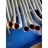 厂家直销优质KZ管可挠电气导管