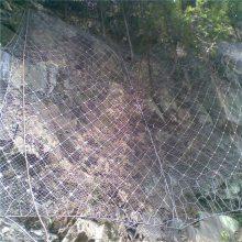 围山被动边坡防护网 边坡防护网生产 菱形孔钢丝绳网
