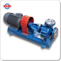 盛辉泵业RY20-20-125热油泵 不泄漏耐高温导热油循环泵