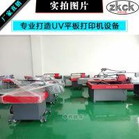 中科创客深圳玻璃背景墙 3D瓷砖背景墙uv打印机 UV万能平板打印机厂家