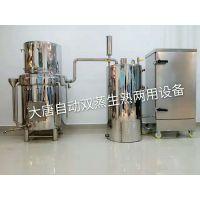 供应:不锈钢酿酒设备 | 白酒设备