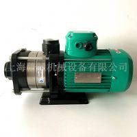 上海经销正品威乐水泵MHIL805热水变频控制增压泵