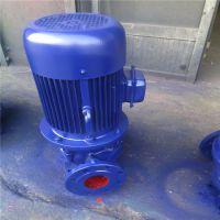 厂家直销ISG40-125青铜峡市供孜泉牌IRG50-160-3KW热水循环泵 锅炉增压泵 电动稳压