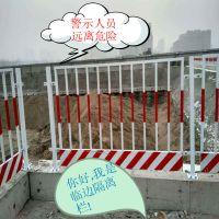 自贡建筑护栏网@聚光厂家供应低碳钢临边隔离栏
