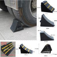 橡胶轮胎垫止滑器便携式车轮斜坡垫三角木橡胶挡车器车轮止退器