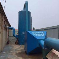 喷淋塔的维护保养 酸碱性烟雾粉尘净化处理 工业有机废气处理净化
