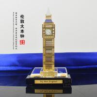 新年礼物送领导精美模型 高档水晶摆件 世界著名建筑模型定制 伦敦大本钟