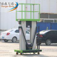 现货银川双桅柱铝合金升降机小型移动高空作业升降台简易液压升降台