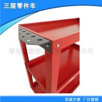 批发魏县工具存放柜 双开门内三层 安全工器具柜红色 多色多款