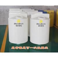 热卖加药箱 300L塑料化工桶 PE搅拌罐 水处理加药箱 连云港直销