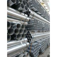 云南大理镀锌钢材价格/材质Q235/规格DN100x4.0