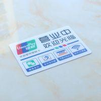 苍南亚克力标牌彩绘印刷设备 广告标牌亚克力uv万能平板打印机