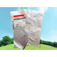 现货包装袋25KG纸塑复合袋涂膜袋牛皮纸复合袋带PE内膜袋现货