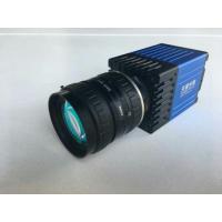 天盈光电高速InGaAs短波红外相机 IH320