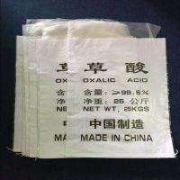 物流包装袋 化工 粮食 建材 饲料 复合编织袋 厂家直供 物美价廉