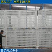 广州冲孔护栏网冲孔网 定制批发 洞洞板围挡 珠海白色工地围挡价格
