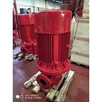 不锈钢叶轮XBD8/20-HY北京消防泵Q=20L/SH=80M N=30KW喷淋泵消火栓泵新标准