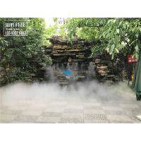 武汉创意生态农庄人造喷雾景观,冷雾设备户外降温锦胜科技