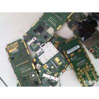厦门镀金手机板回收,全市收购,镀金手机PCB板回收