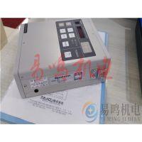 厂家推荐销售日本SPOTRON监视装置AMS-105S