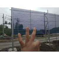 银川市供应防风抑尘网 煤场挡风墙 蓝色圆孔三峰冲孔板 可做基础和钢结构支护