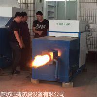 旺捷环保颗粒燃料烘干生物质燃烧机