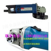 东成电动角磨机S1M-FF03-100A 磨光切割抛光机