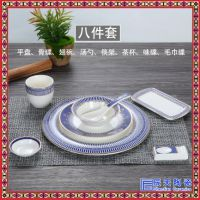 酒店蓝边陶瓷加厚餐具摆台套装中式餐厅饭店用品火锅四件套