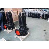 供应大功率WQ潜水排污泵 频繁启泵