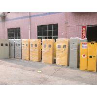 利德尔气瓶柜 防爆预警气瓶储存柜 气体安全柜