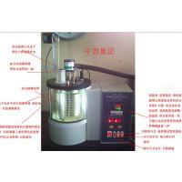中西(LQS特价)发动机冷却液冰点测定仪 型号:XH42-XH-138A库号:M9584