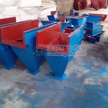 国邦厂家直销水力分级箱 云锡式分级箱 用于提高摇床选别效率