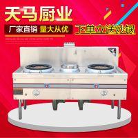 供应食堂节能燃气 甲醇不锈钢燃气商用厨房炒灶油气双炒猛火炉灶