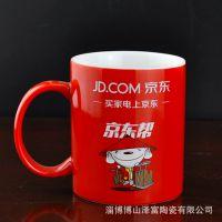 创意广告促销陶瓷定制 红色釉马克杯 加印彩色商标图案实用礼品